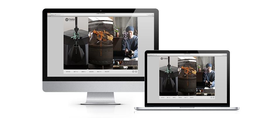 iMac WEB