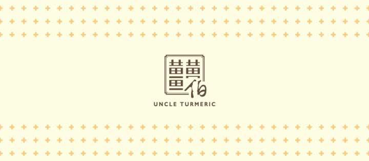 pl-uncle-1