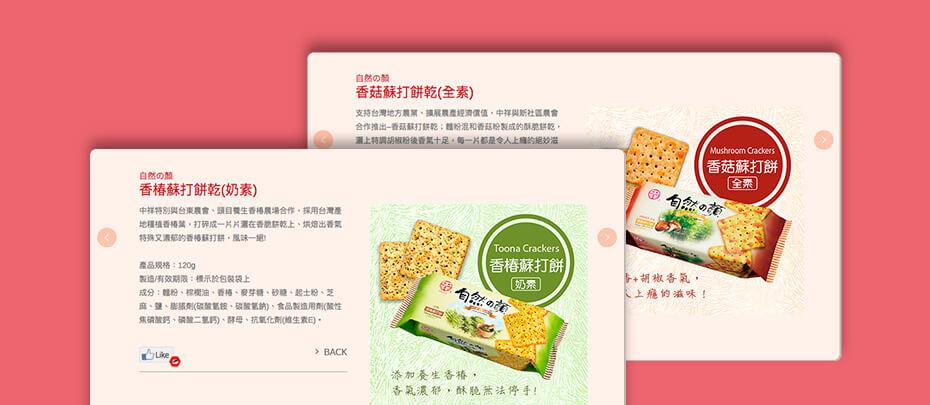 Chung Hsiang_930x405_04