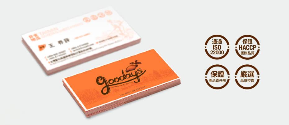 goodays_930x405_02