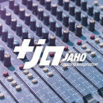 JAHO_930x405