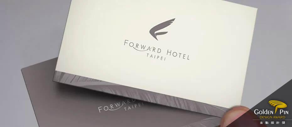 forward hotel_930x405