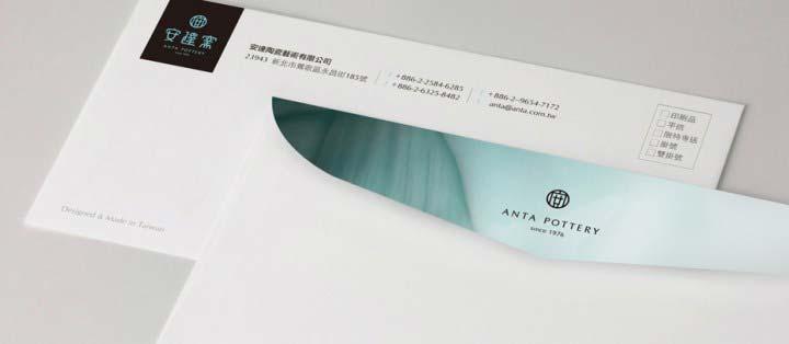 ANTA-3
