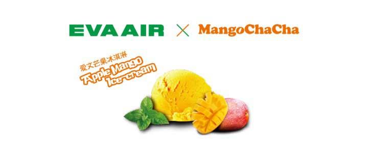 pl-mango-7
